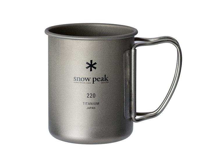 Titanium Single Cup 220ml