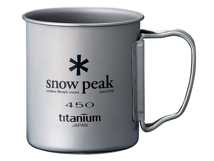 Titanium Single Cup 450 (Big Font)