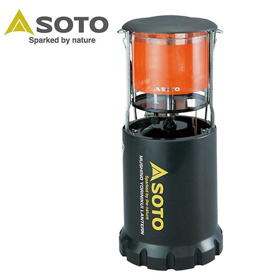SOTO Bug Raistant Foldable Lantern