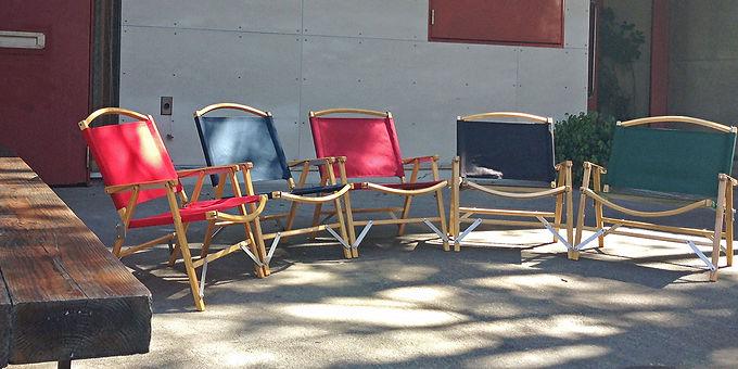 - Kermit Chair