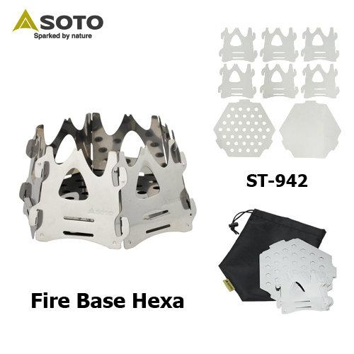 SOTO Fire Base Hexa