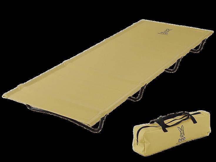 DoD BAG-IN BED สีครีม