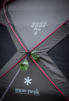 18Snowpeak Dock Dome Pro6 campstudio.png