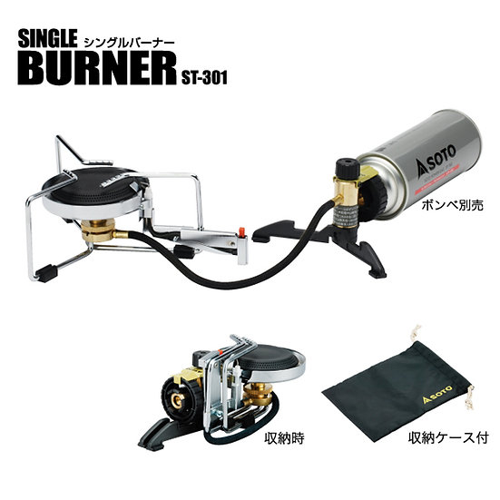 SOTO Single Burner Stove