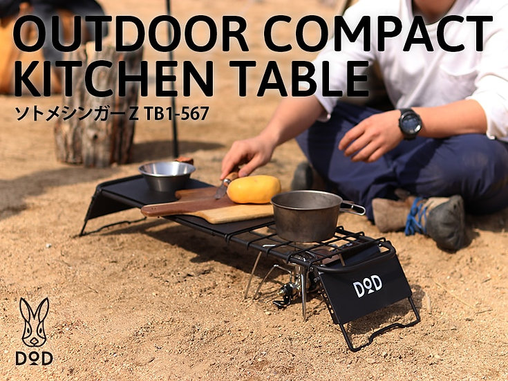 DoD OUTDOOR COMPACT KITCHEN TABLE