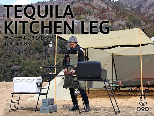 DoD Tequila system