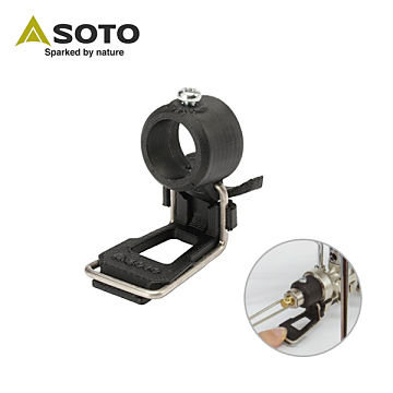 SOTO Regulator Stove Assist Switch