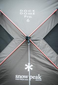 29Snowpeak Dock Dome Pro6 campstudio.png
