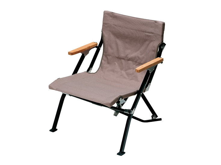 Low Chair Short Gray