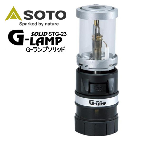 SOTO Slid for g-lamp