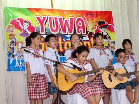 Yuwa Gottalent 2021 ชั้นประถมศึกษาปีที่ ๔
