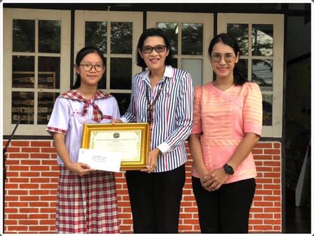"""การประกวดวาดภาพระบายสี  ระดับประถมศึกษา ในหัวข้อเรื่อง  """"เยาวชนไทยไม่ทนต่อการทุจริต""""กับหน่วยงานรัฐ"""