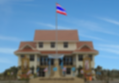 cover-office-Front-Flag_edited.png