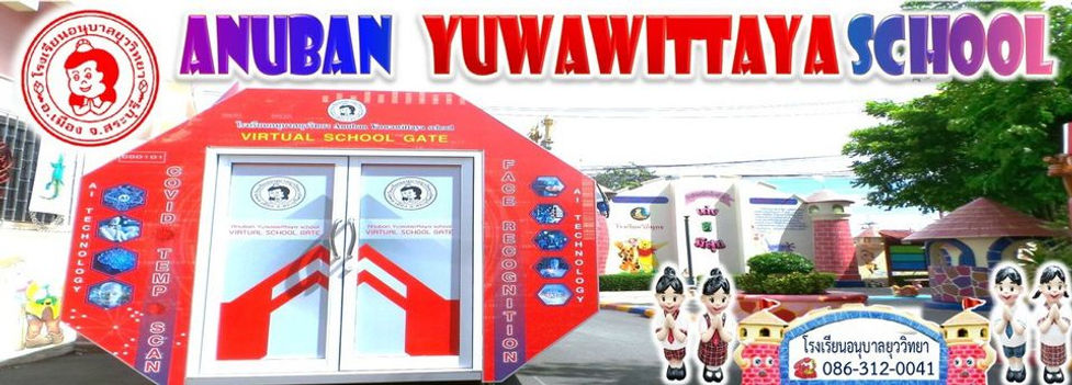 Cover_Virtual_Gate_Yuwawittaya.jpg