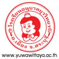 Logo-Yuwa-200x200.jpg