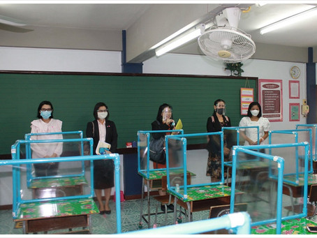 นิเทศฯ ติดตามการดำเนินงานโรงเรียนอนุบาลยุววิทยา