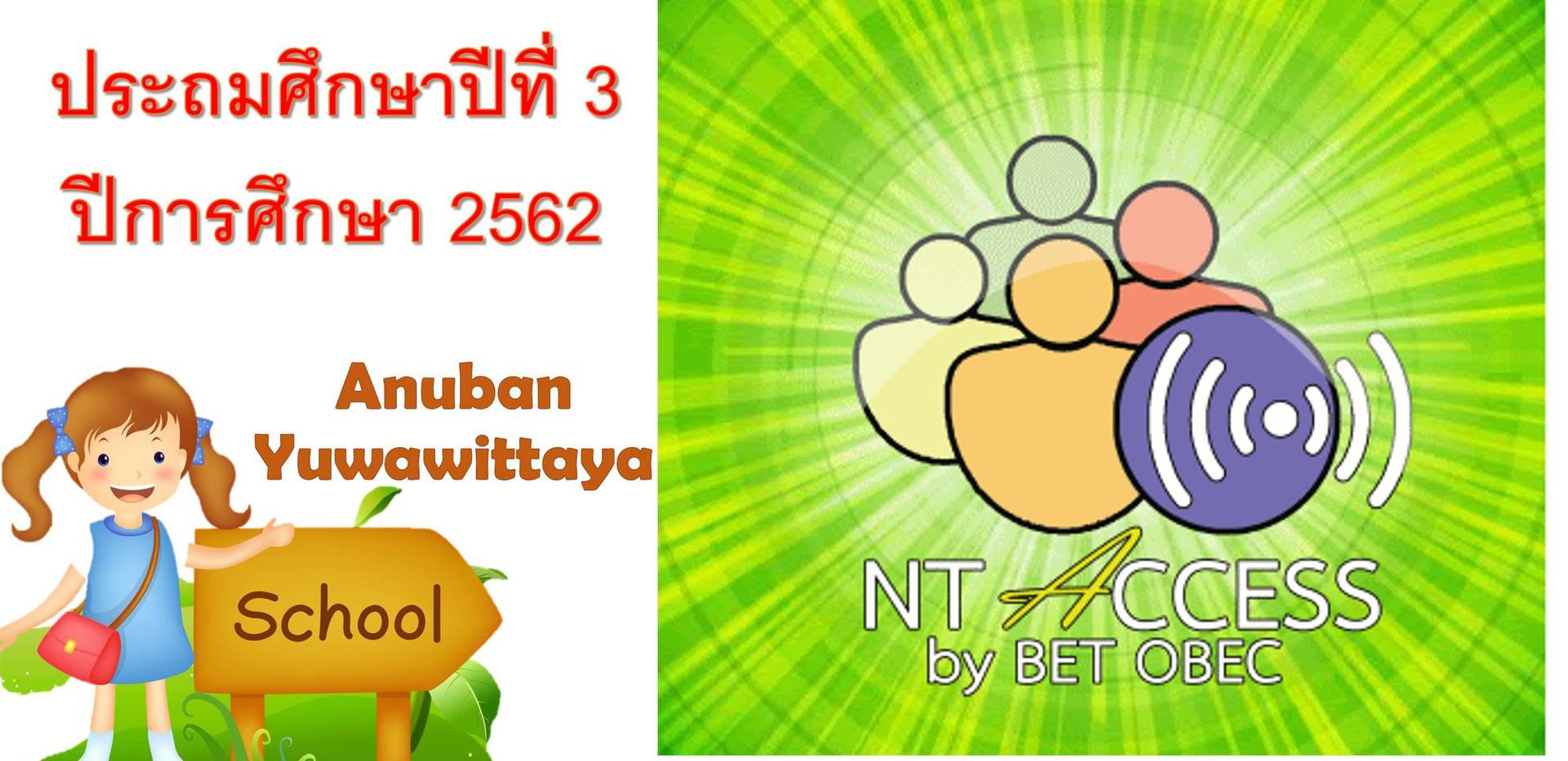 NT-2019 (1).jpg