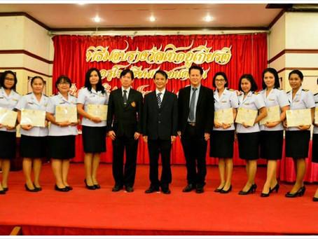 พิธีรับมอบรางวัลเชิดชูเกียรติครูโรงเรียนเอกชนดีเด่น The Private School Teacher Award 2019