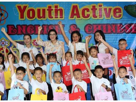 Yuwawittaya School Youth Active English & Chinese Camp 2019 (ตอนที่ ๑)