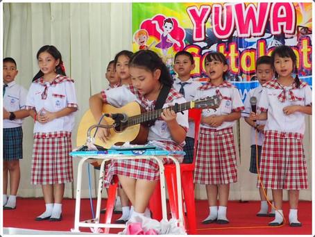 กิจกรรม Yuwa gottalent 2019 ระดับชั้น ป.๓ และ ป.๖
