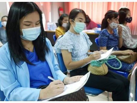 ครูผู้สอนโรงเรียนอนุบาลยุววิทยา ประชุมปฏิบัติการพัฒนามาตรฐานสถานพัฒนาเด็กปฐมวัยแห่งชาติ