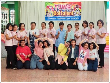 Yuwa Gottalent 2020 ระดับชั้น ป. ๓ และ ป.๖