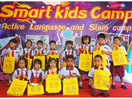 กิจกรรม  Smart kid camp Active Language and stem camp