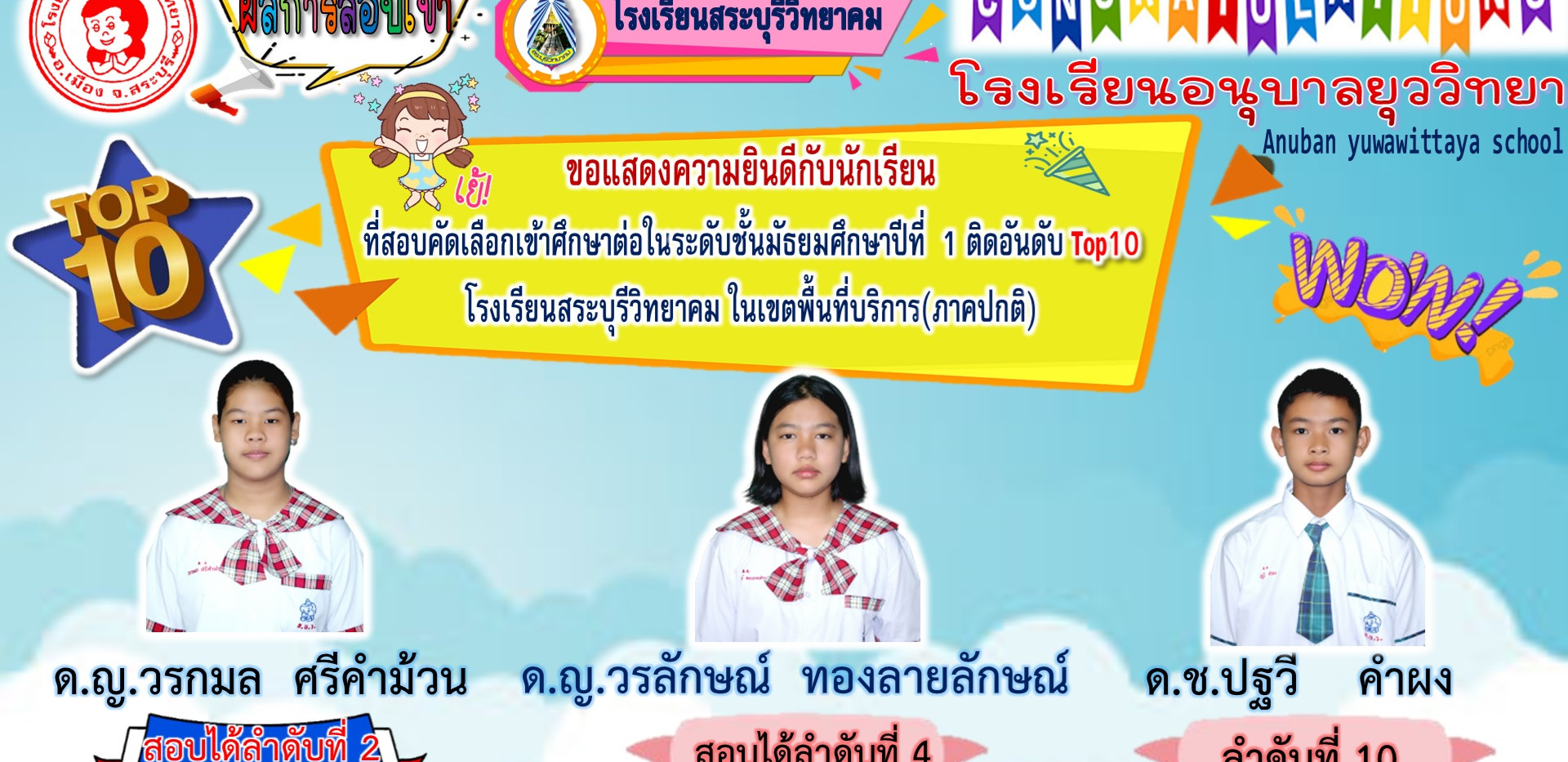 Cover_Admission_School_SBW_outbound.jpg