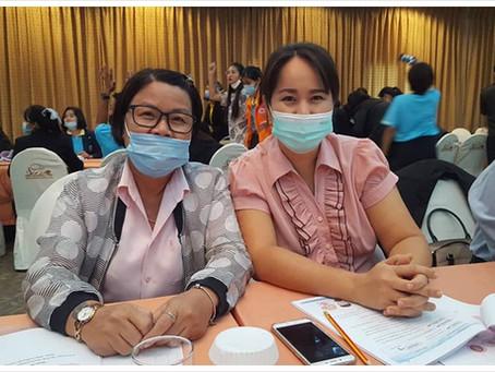 ครูผู้สอนโรงเรียนอนุบาลยุววิทยาประชุมปฏิบัติการพัฒนาการเรียนรู้กลุ่มสาระการเรียนรู้ภาษาต่างประเทศ