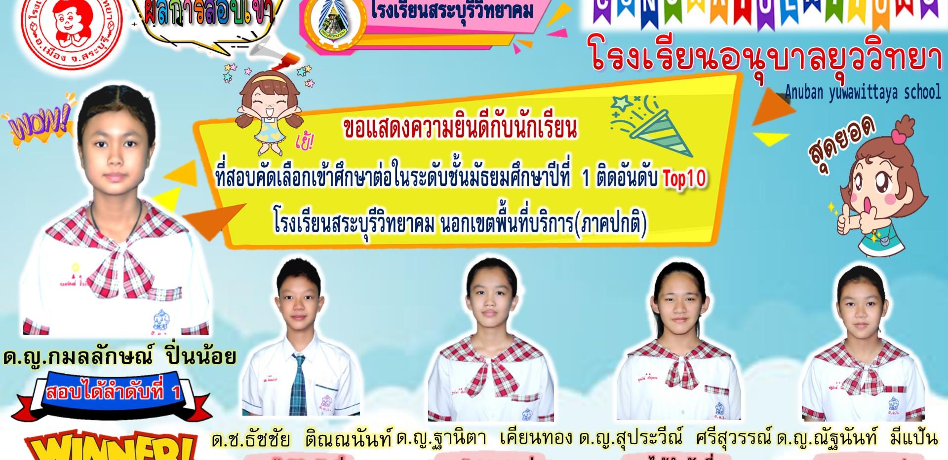 Cover_Top10.jpg