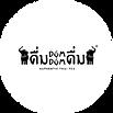 Logo Tenants-22.png