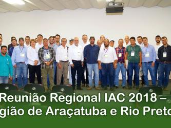 AFCOP sedia 3ª Reunião Regional IAC 2018 – Região de Araçatuba e Rio Preto