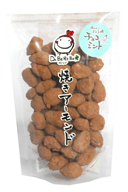 焼きアーモンド チョコミント