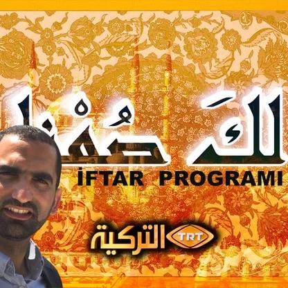 İftar Programı | TRT Arabic