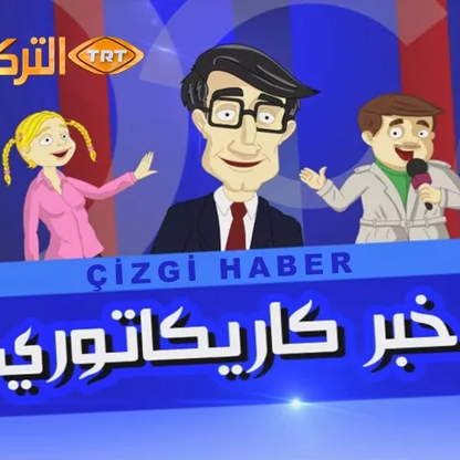 Çizgi Haber   TRT Arabic