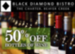 50 OFF Wines - 300 x 250 banner AD.jpg