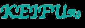 KEIFUR3ロゴ2.png