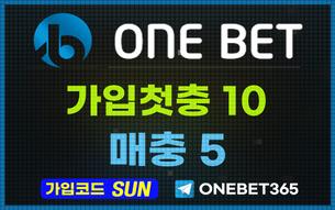 원벳 ONE BET 코드(SUN)