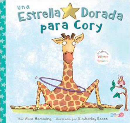 Una Estrella Dorada para Cory