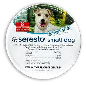 """סרסטו - קולר נגד פרעושים וקרציות לכלב עד 8 ק""""ג"""