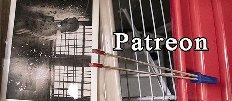 Pateron.jpg