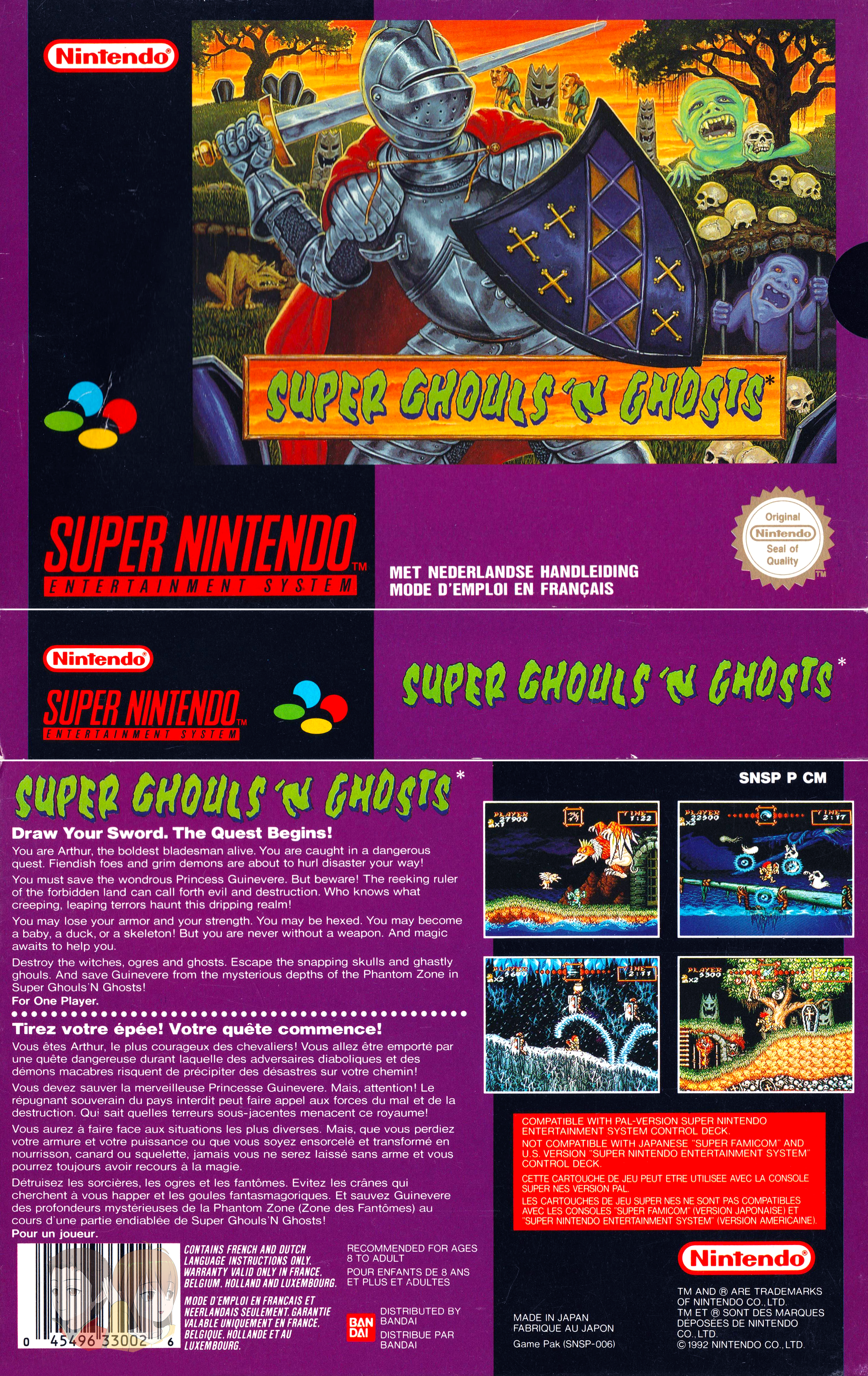 SNES--Jaquette---Super-ghouls-n-ghosts--