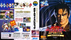 NEO-GEO-AES--Jaquette---Samurai-Spirits-