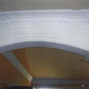 Archway Washington