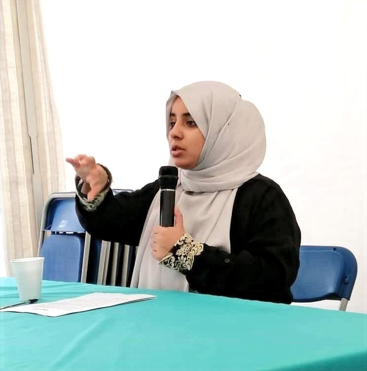 Ustadah Alima Ashfaq