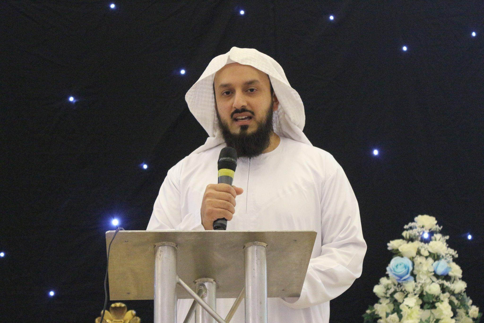Sheikh Ibraheem Menk