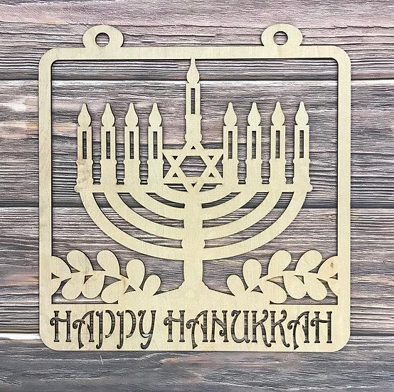 Happy Hanukkah candle sign