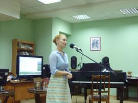 Полина Корицкая