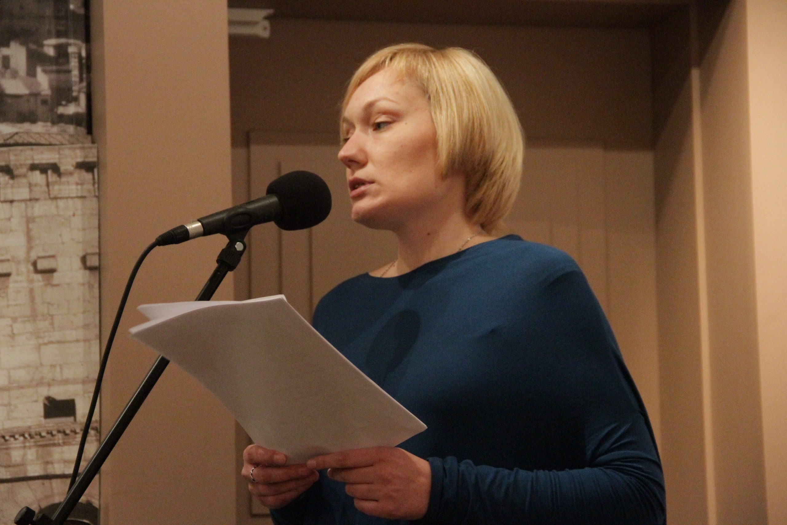Ольга Бунякина (поэзия)