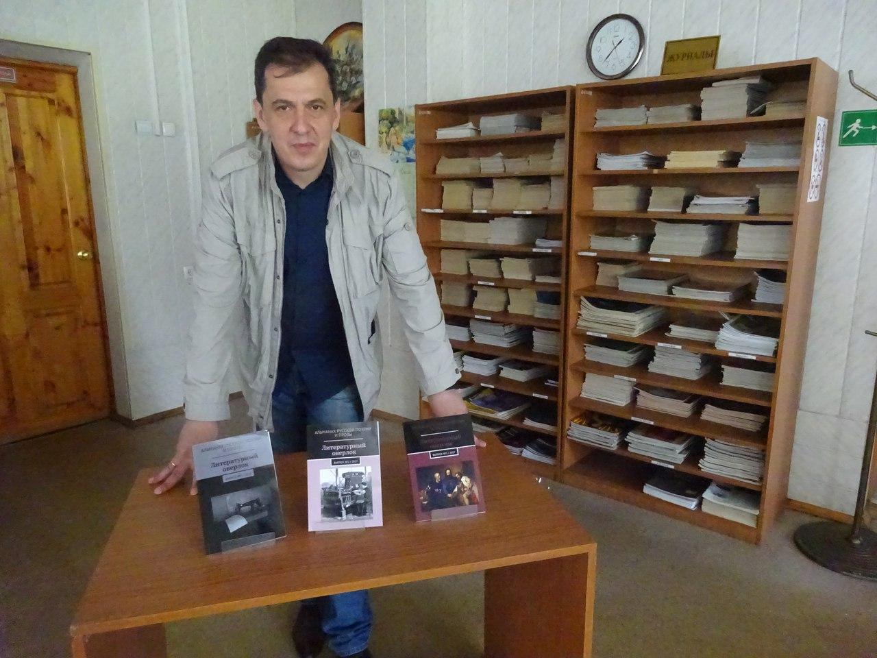 Иван Евсеенко - редактор-составитель
